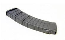AK-74 5.45X39 40RD