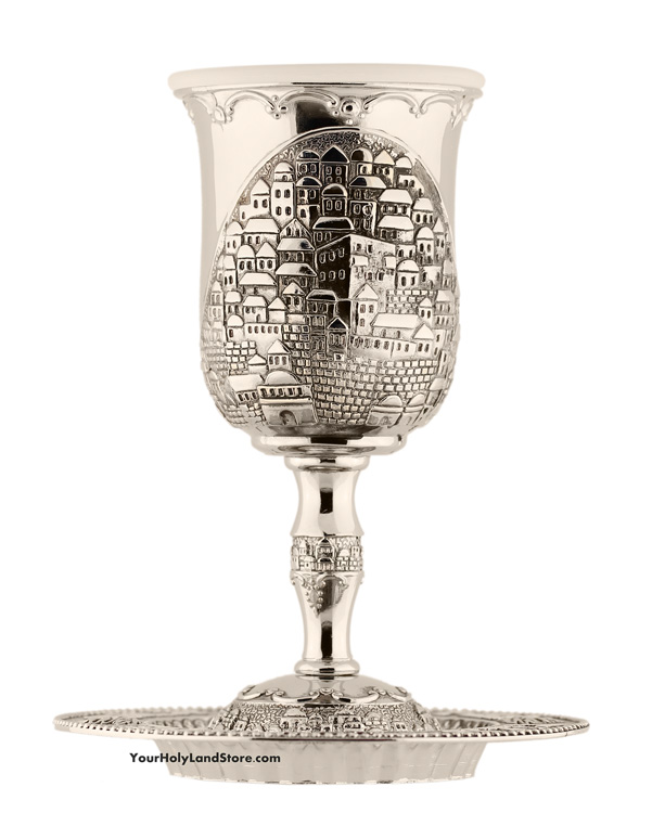 Kiddush Cup - Jerusalem