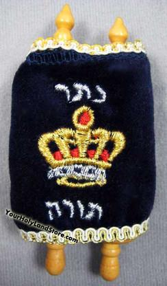 Small Torah Scroll