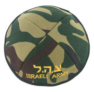 IDF Kippah