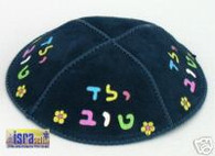 CHILD KIPPAH - GOOD BOY