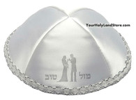 Jewish Wedding Mazl Tov Kippah