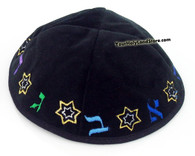 Hebrew Letters and Jewish Stars Kippah