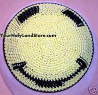 Happy Smiley Kippah