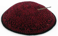 Knitted Kippah (Skullcap)