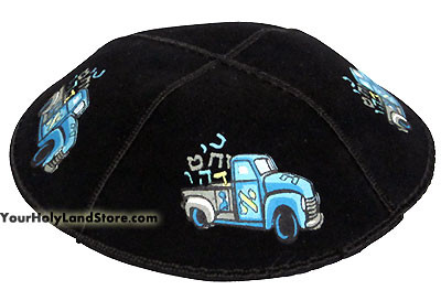 Leather Child Kippah