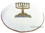 Knitted Kippah with Gold Menorah