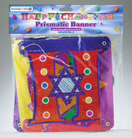 HAPPY CHANUKAH BANNER