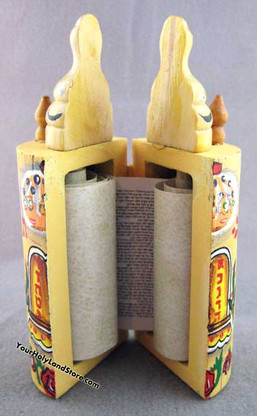 SEFER TORAH SCROLL