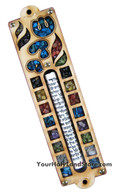 WOOD MEZUZAH