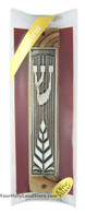 Olive Wood Door Mezuzah Case - Packaging