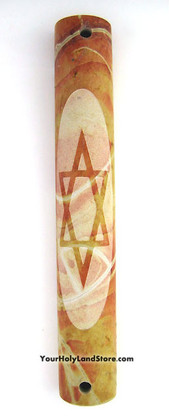 Jerusalem Stone Mezuzah with Star of David