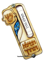 CAR MEZUZAH WITH TRAVELER PRAYER SCROLL