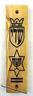 OLIVE WOOD MEZUZAH WITH STAR OF DAVID