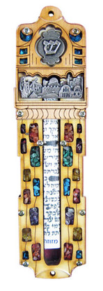 Jerusalem Mezuzah with Gemstones