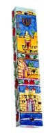 Jerusalem Wooden Mezuzah By Yair Emanuel