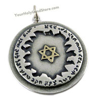 Kabbalah Protection Blessing Pendant with Star of David