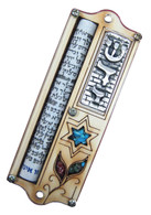 STAR OF MAGEN DAVID MEZUZAH WITH SCROLL