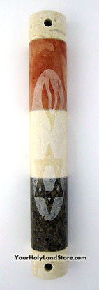 Polished Jerusalem Stone Mezuzah with Star of David