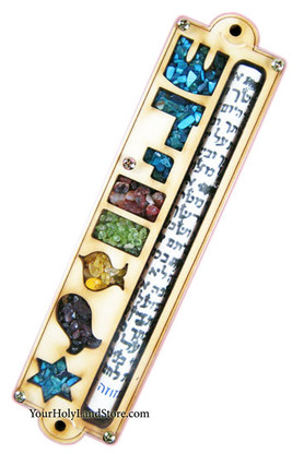 MEZUZAH WITH SHEMA YISRAEL SCROLL