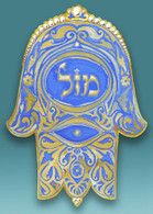 Car Mezuzah with Hamsa