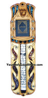 WOOD MEZUZAH + SHEMA SCROLL + TEHILLIM BOOK