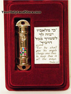 Car Mezuzah with Hoshen plate