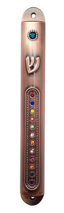Copper Mezuzah with Hoshen Plate