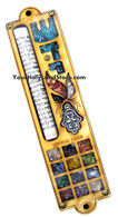 HOSHEN MEZUZAH WITH SCROLL AND PROTECTION HAND