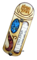 CAR MEZUZAH WITH JOURNEY PRAYER SCROLL