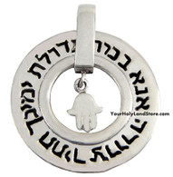 Silver Kabbalah Ana BeKoach Blessing Pendant