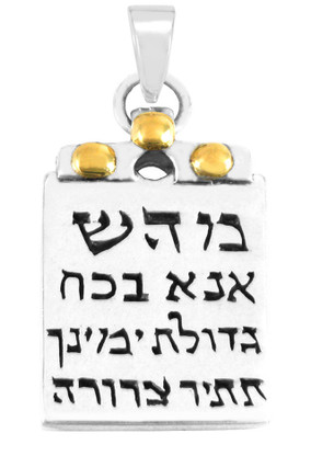 Kabbalah Blessing and Healing Pendant