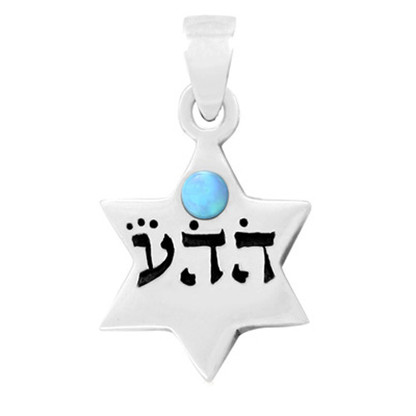 KABBALAH UNCONDITIONAL LOVE STAR OF DAVID PENDANT WITH BLUE OPAL