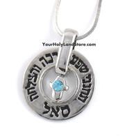 Kabbalah Prosperity Pendant