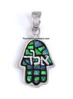 Kabbalah Protection Necklace