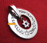 Sterling Silver Kabbalah Prosperity Pendant