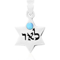KABBALAH STERLING SILVER STAR OF DAVID PENDANT