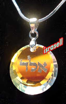 SWAROVSKI KABBALAH NECKLACE