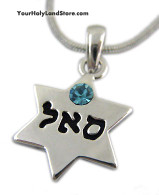 KABBALAH STAR OF DAVID PROSPERITY PENDANT