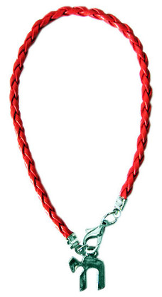 Red String KABBALAH CHAI Bracelet