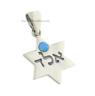 KABBALAH STERLING SILVER STAR OF DAVID PROTECTION PENDANT