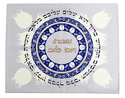 Shabbat Challah Silk Cover