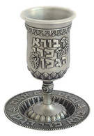 SHABBAT KIDDUSH PEWTER CUP