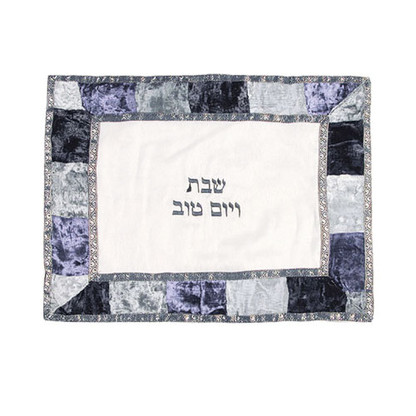 Shabbat and Good Day Challah Cover