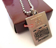 Israel Army Dog Tag