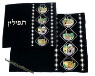 Tallit Tefilin Set with Jerusalem View