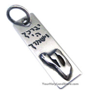 Priestly Guarding Blessing Pendant