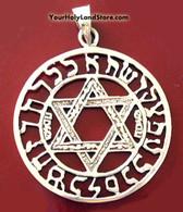 STAR OF MAGEN DAVID NECKLACE WITH HEBREW ALPHABET