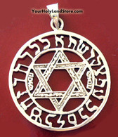 STAR OF MAGEN DAVID NECKLACE WITH HEBREW ALPHABET
