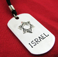 SUPPORT YISRAEL NECKLACE